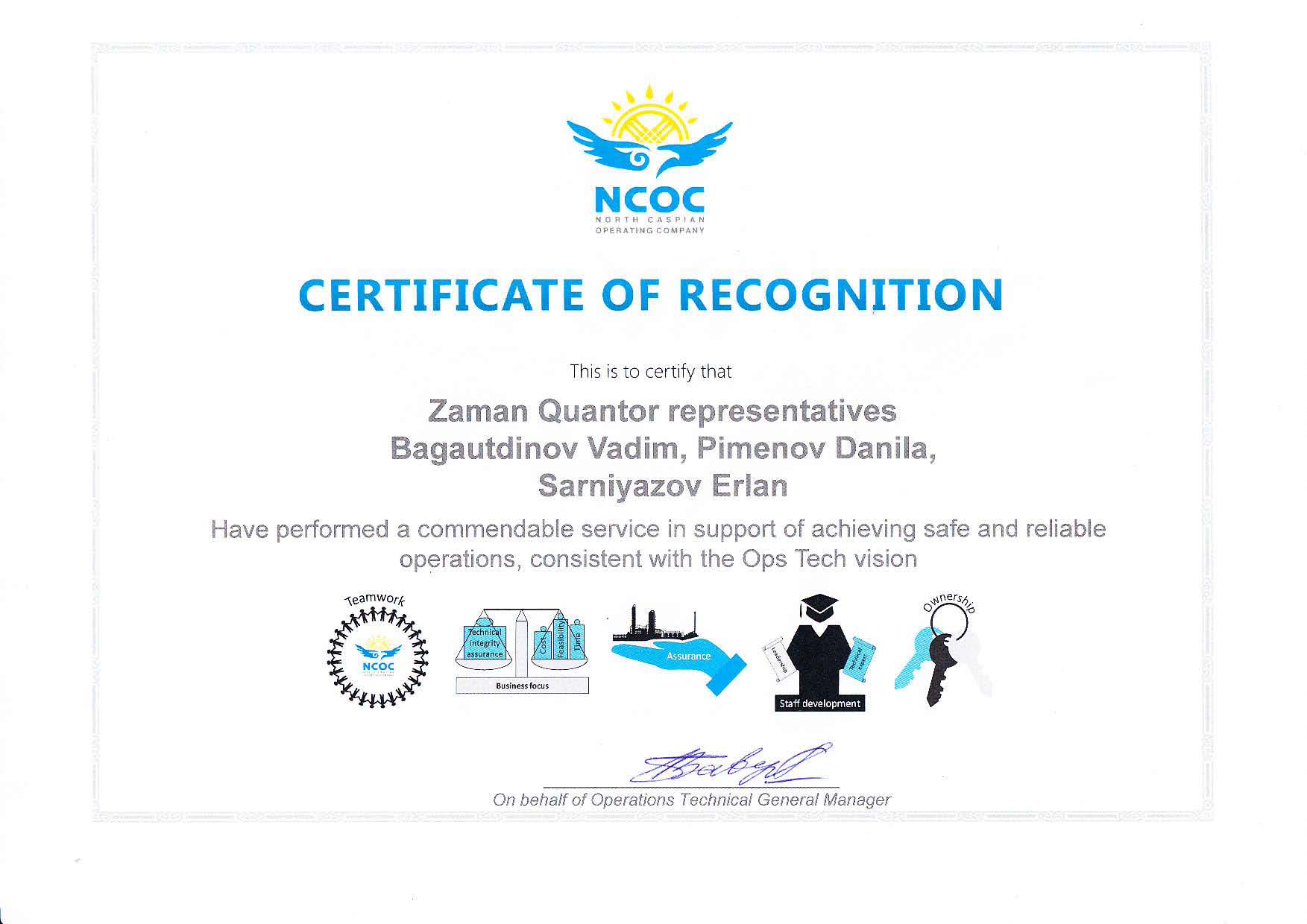 NCOC Certificate (Kazakhstan). Recognition of excellence in metrological testing, certification, design development and pre-commissioning services provided during GE-5 gas flow metering system modernization project at Bolashak plant